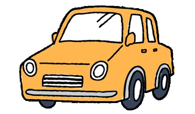 自動車の手続に関する相談