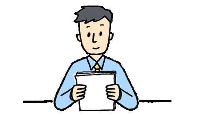 ビジネス文書作成に関する相談