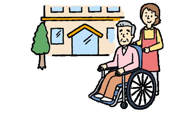 福祉事業の許可や手続に関する相談